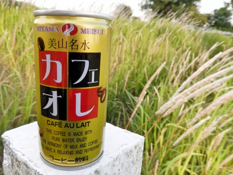 美山名水のカフェオレ【缶コーヒーを飲んだ感想】