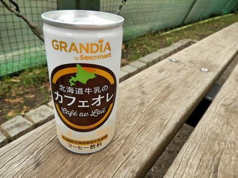 グランディア「北海道牛乳のカフェオレ」【缶コーヒーを飲んだ感想】