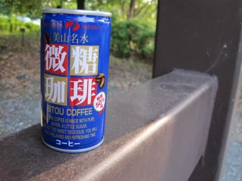 美山名水の微糖珈琲【缶コーヒーを飲んだ感想】