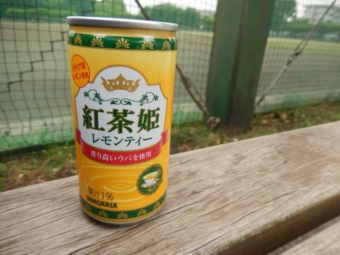 サンガリアの「紅茶姫 レモンティー」を飲んでみた感想。