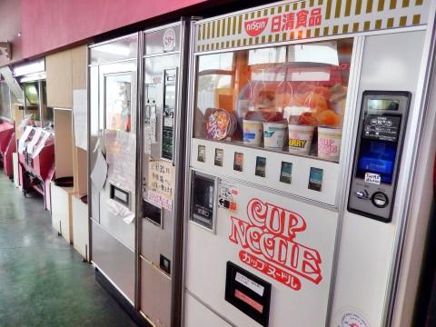 オートレストラン鉄剣タローの食品自動販売機「カップヌードル」