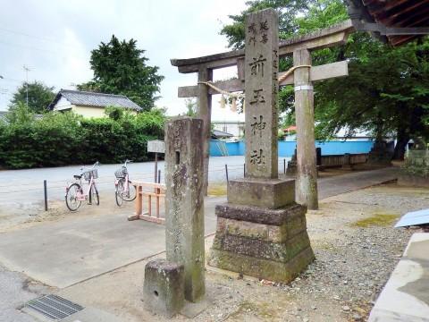 埼玉県名発祥の地「前玉神社」