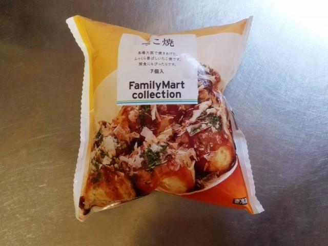 ファミリーマートの冷凍食品「たこ焼き」