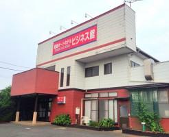 茨城県神栖市のホテル「鹿島ポートホテル」のビジネス館