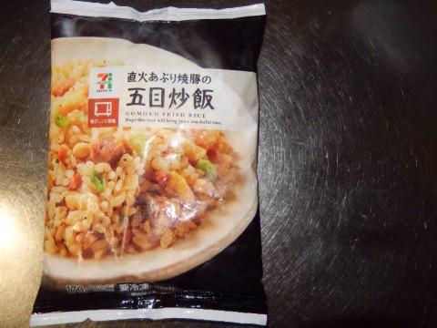 セブンイレブンの冷凍チャーハン「直火あぶり焼豚の五目炒飯」