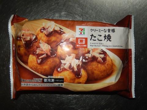 セブンイレブンの冷凍食品「たこ焼き」
