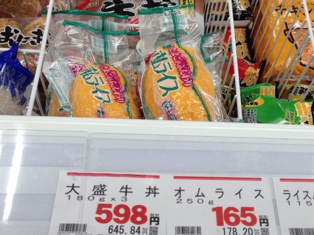 業務スーパーの冷凍食品コーナー