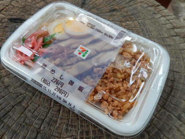 セブンイレブンの鶏めし御飯弁当①