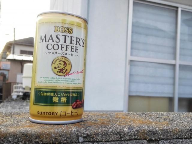 自販機限定のボス「マスターズコーヒー」①