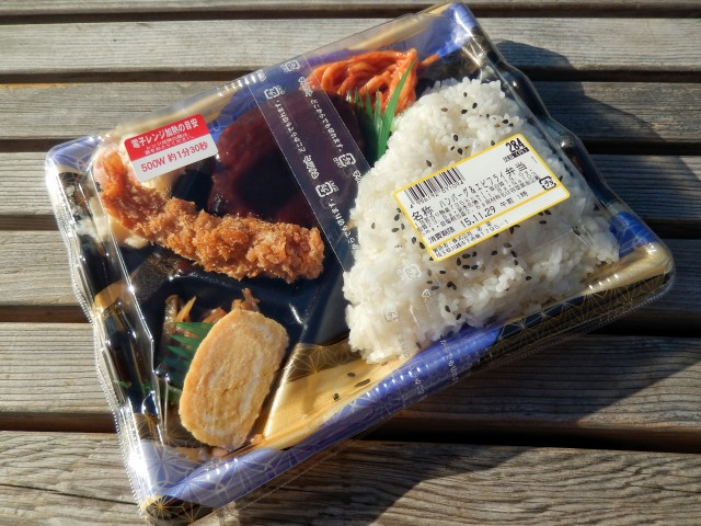 西友の284円シリーズ「ハンバーグ&エビフライ弁当」①