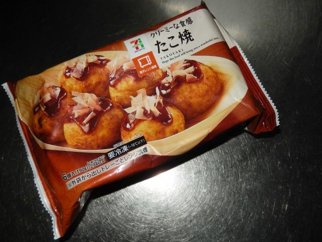 コンビニの冷凍たこ焼をネギ塩アレンジ①