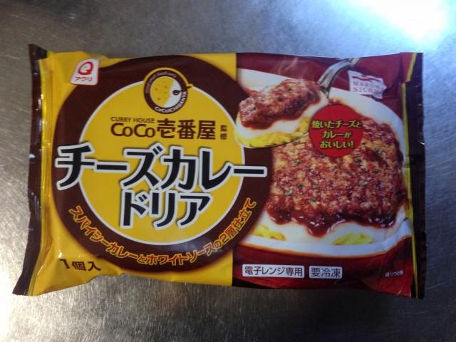 CoCo壱番屋監修の冷凍食品「チーズカレードリア」①