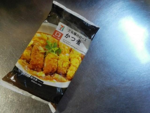 セブンイレブンの冷凍三元豚のロースかつ煮①