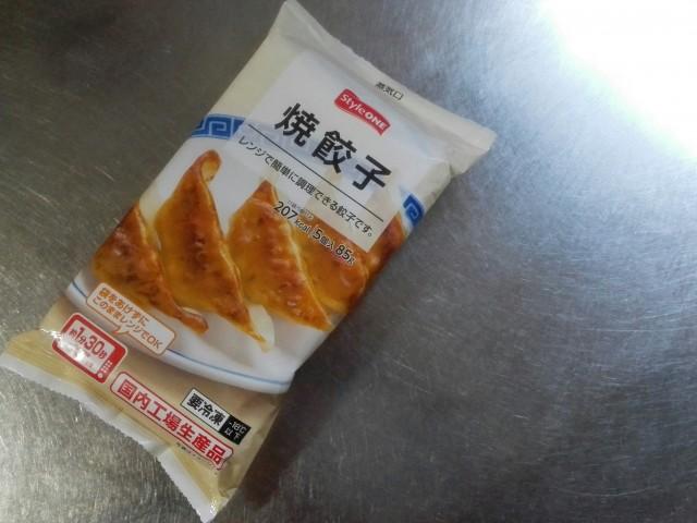 サンクスの冷凍餃子①