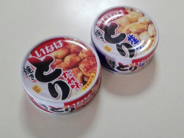【いなば食品】焼きとりの缶詰①