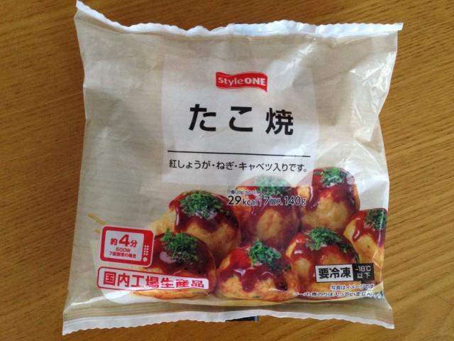 サンクスの冷凍食品 スタイルワンの冷凍たこ焼①