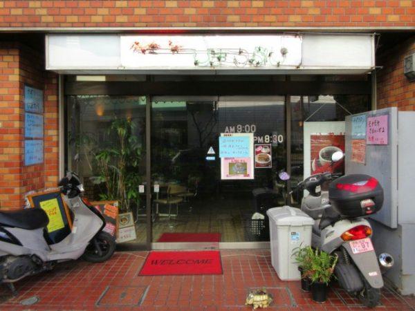 大宮駅西口の喫茶店「カフェテラス ひまつぶし」①