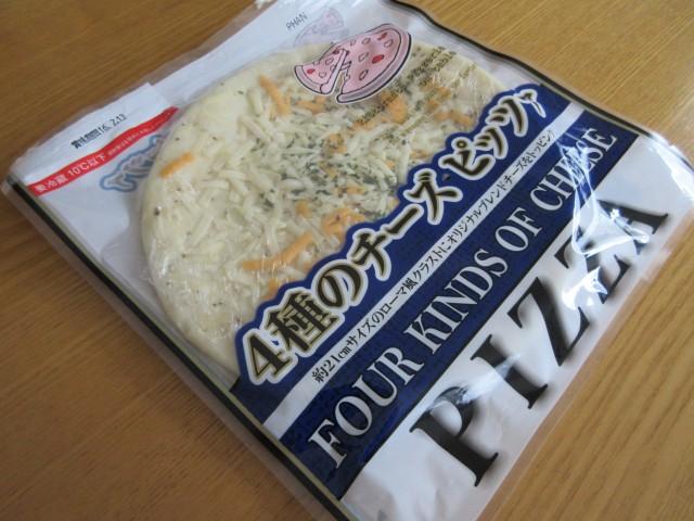 トレビの「4種のチーズ ピッツァ」①