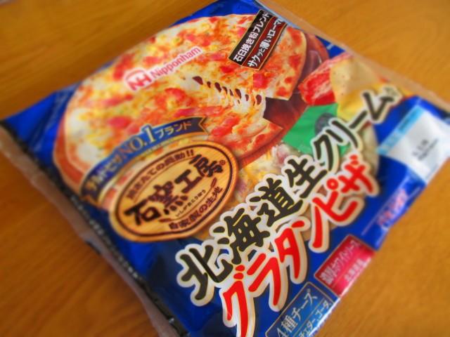 日本ハムの石窯工房「北海道生クリームグラタンピザ」①
