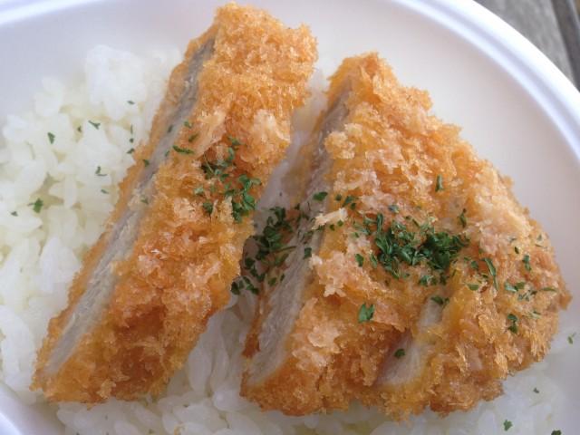 ロヂャースのお弁当「カツカレー」③