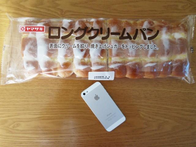 ヤマザキのロングクリームパン③