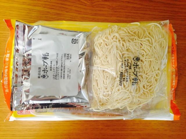 アイランド食品の銘店伝説「ホープ軒本舗」②