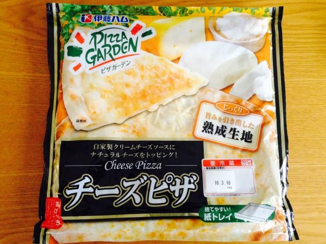 伊藤ハムのピザガーデン「チーズピザ」①