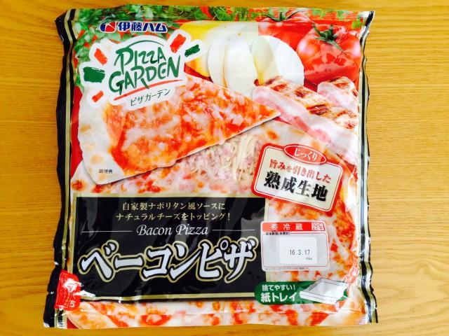 伊藤ハムのピザガーデン「ベーコンピザ」①