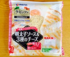 伊藤ハムのラ・ピッツァ「明太子ソース&3種のチーズ」①