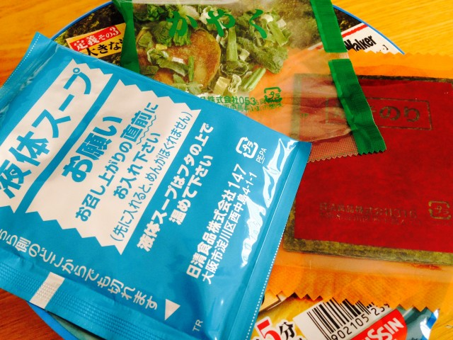 日清食品のカップ麺「麺ニッポン 横浜家系ラーメン」③