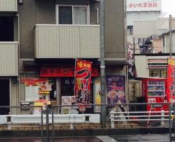 さいたま市の餃子専門店「餃子の宮 でんでん」②