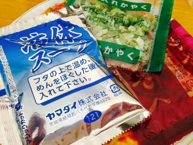 ヤマダイのカップ麺「凄麺 京都背脂醤油味」②