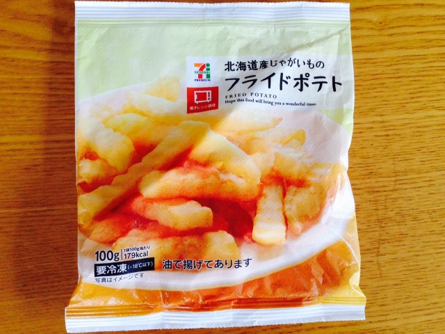 セブンイレブンの冷凍食品「北海道産じゃがいもフライドポテト」①