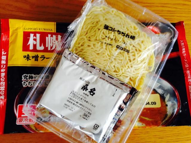 アイランド食品の銘店伝説「札幌ラーメン桑名」②