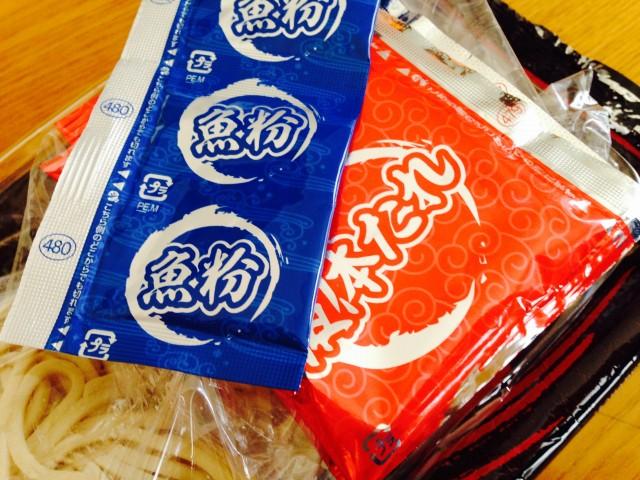 日清食品「まぜ麺の匠 台湾まぜそば」②
