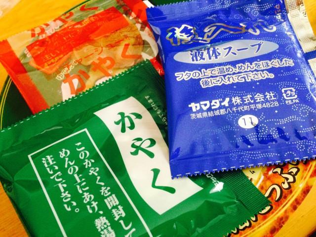 ヤマダイのカップ麺「凄麺 新潟背脂醤油ラーメン」⑤