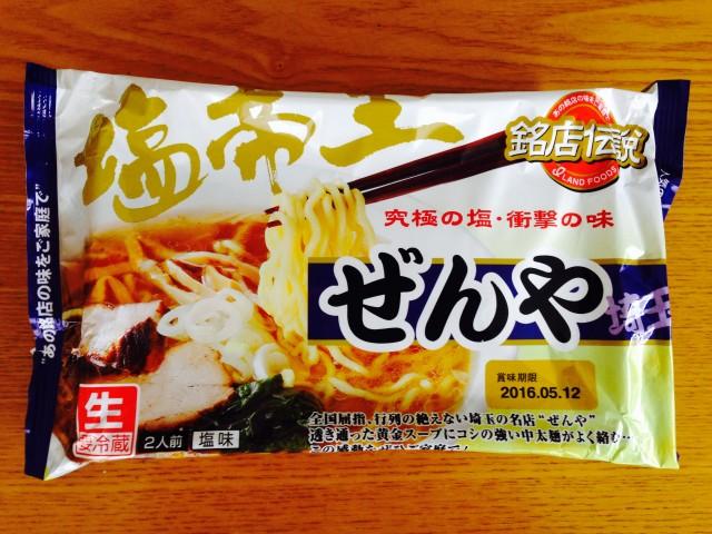 埼玉にある塩ラーメンの名店!銘店伝説「ぜんや」を食べてみた。①