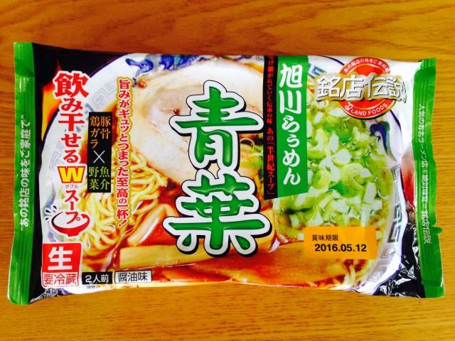 旭川らぅめん青葉のHPが超レトロ!銘店伝説「青葉」を食べてみた。①