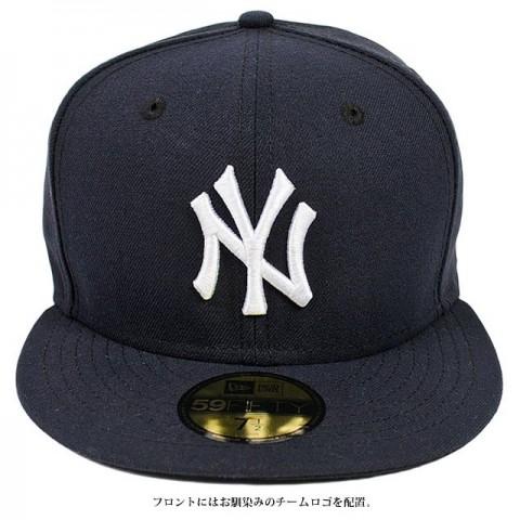 ニューエラ ヤンキース オーセンティック メジャーリーグ ニューエラ ネイビー ニューエラ製 ニューエラ ニューエラ NEWERA CAP YANKEES(MLB AUTHENTIC)NAVY[ニューエラ 帽子 野球 田中将大(マー君) ニューエラ製 ニューエラ] 11308406
