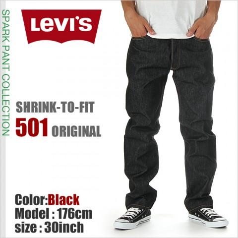 リーバイス 501 LEVIS デニムパンツ メンズ リジット Gパン ボタンフライ ノンウォッシュ 生デニム LEVI'S アメカジ ストリート ブラック