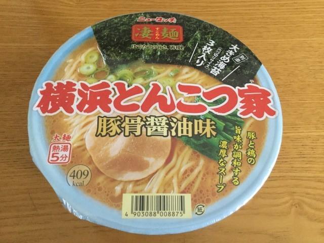ヤマダイのカップ麺「凄麺 横浜とんこつ家」①