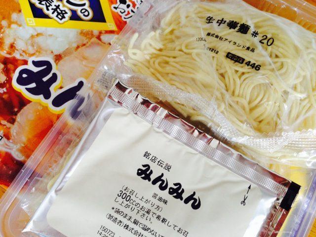 銘店伝説「東京八王子みんみんラーメン」②