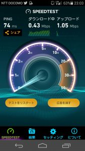 Screenshot_2016-06-09-23-03-52