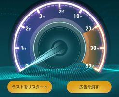 Screenshot_2016-07-01-20-55-20