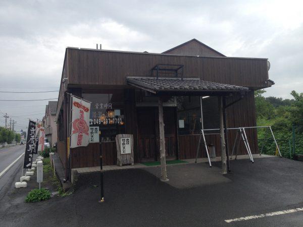 手打ちうどん庄司(川島町/グルメ)武蔵野うどんが美味すぎる店。①