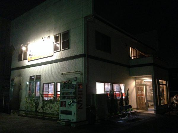 西華(東松山/グルメ)デカ盛り店のしょうゆラーメンが昔ながらで最高!③