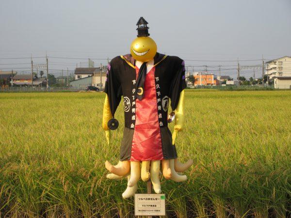 川越南古谷かかしまつり ツルベカ米せんせー
