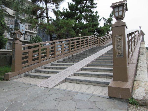 草加松原遊歩道の矢立橋