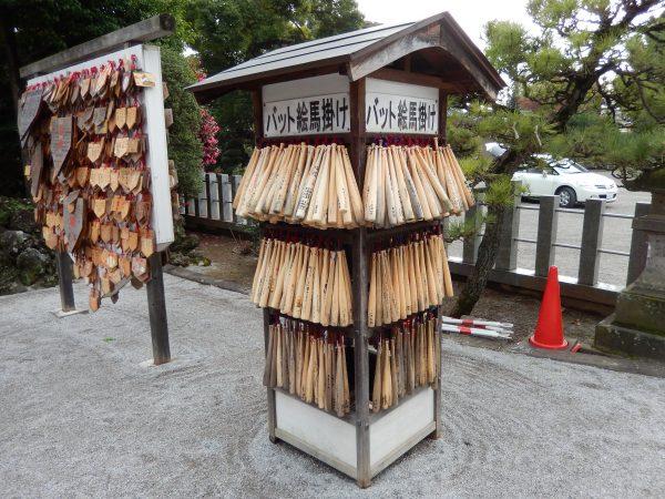 箭弓稲荷神社のバットやホームベースの形をした絵馬