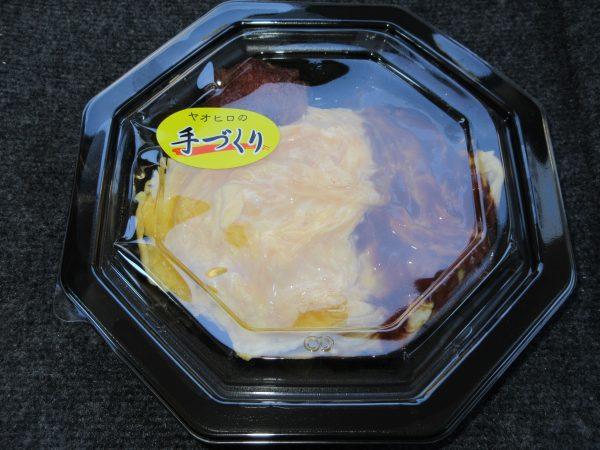 【ヤオヒロ】オムライス(ドライカレー)弁当①
